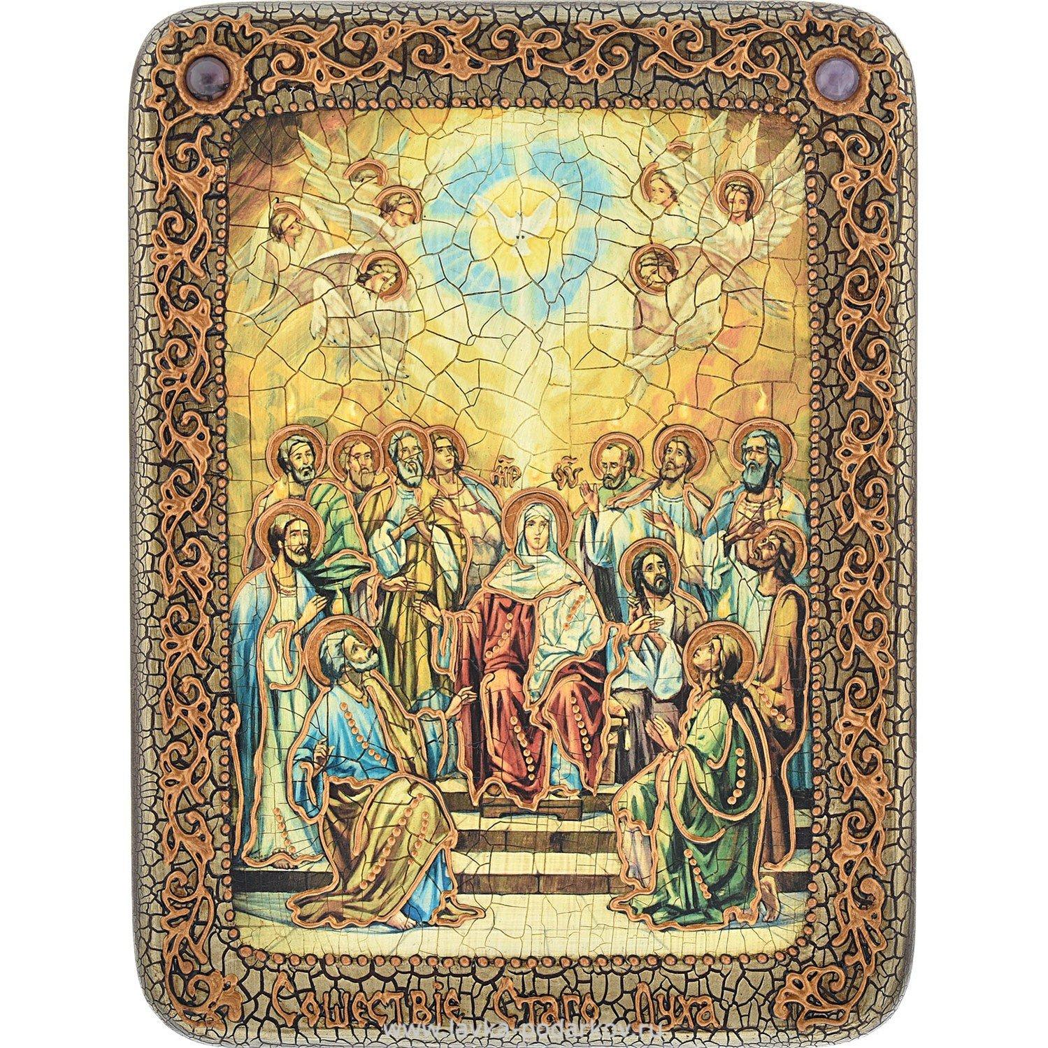 икона святой дух картинка же, как уточнил