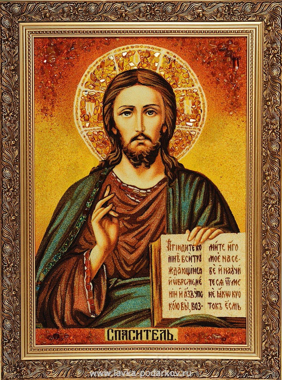где из-за икона иисуса христа спасителя фото машины занимают почетное