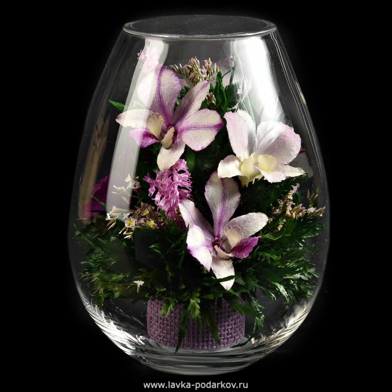 Осенние свадебные, цветы которые не вянут купить
